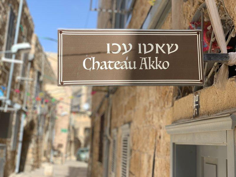 שאטו עכו Château Akko, Ferienwohnung in Segev