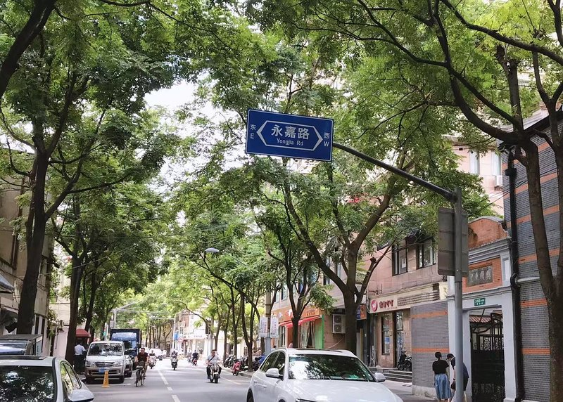 Lovely Modern Cottage in the heart of French Concession, holiday rental in Shanghai