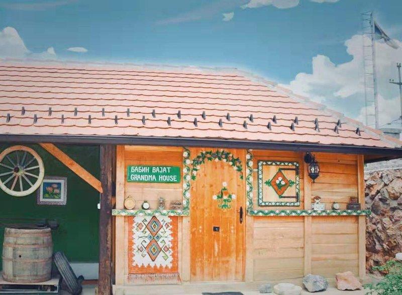 Holiday Farm Rashaville-Rasino Selo, holiday rental in Lazarevac