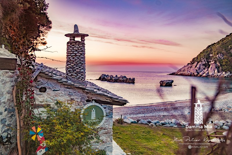 Damma Mia - A Seaside Cave House In Pelion, holiday rental in Thessaly