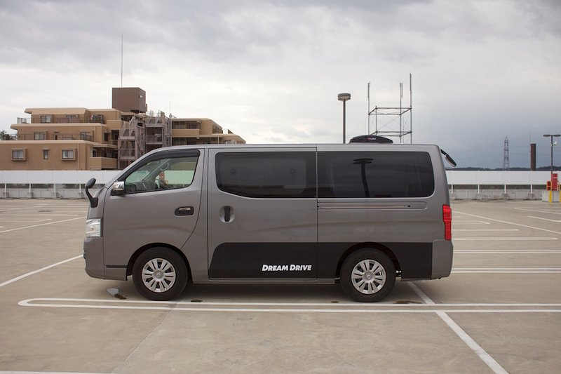 Dream Drive Campervan, vacation rental in Hachioji