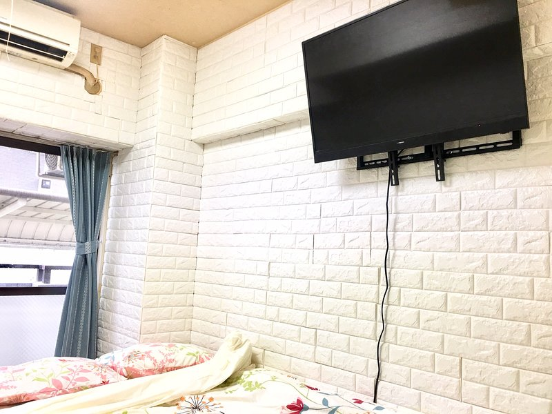 Easy access and direct to Shibuya & Shinjuku and even Yokohama FREE pocketWi-Fi!, vacation rental in Hachioji