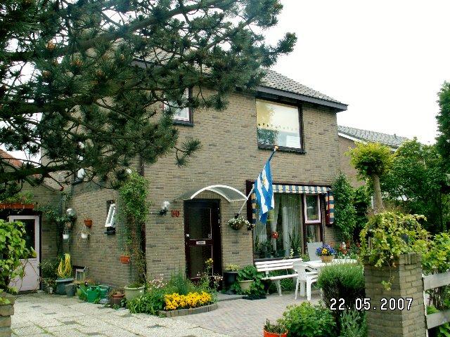 1st Floor Flat in detached house, holiday rental in Aagtekerke