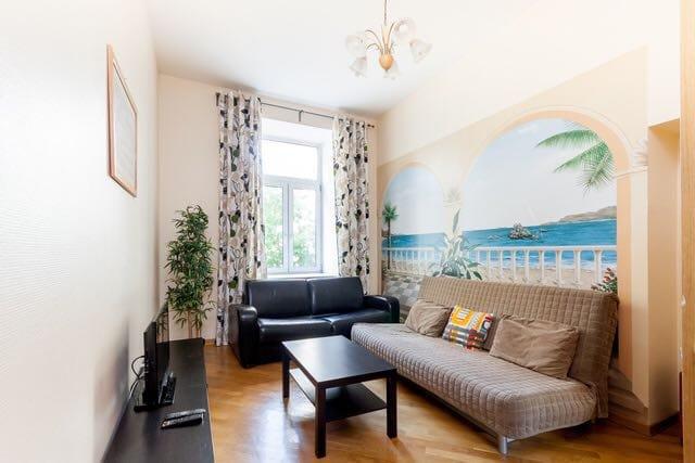 Nice Arbat flat, holiday rental in Gorskoye