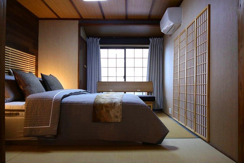 Shiki Homes | Ikkō 一耕の宿 10, alquiler vacacional en Otsu