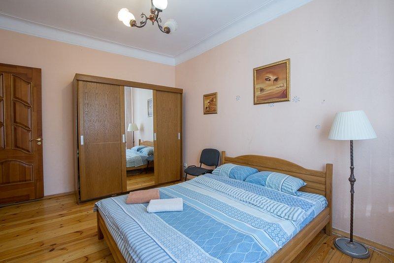 Apart near Nemiga, holiday rental in Minsk