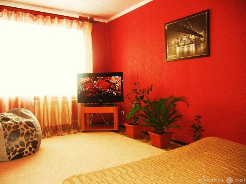 Уютная 2 комнатная квартира, рядом с центром города, holiday rental in Penza