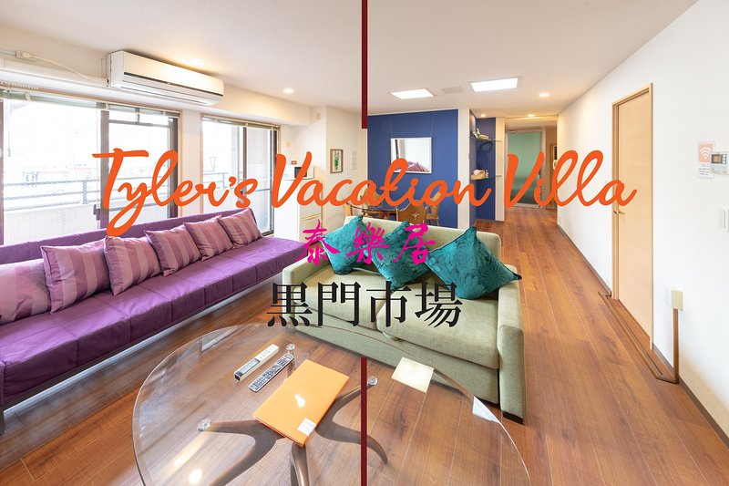 70sqM+ Lux Condo 5.min to Kuromon Market/10 min to Dotonbori, holiday rental in Namba