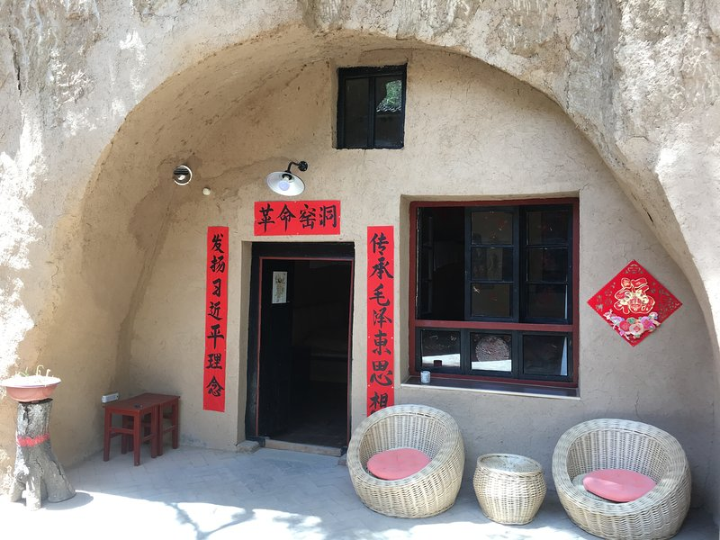 Warriors Mud Cave House, holiday rental in Xi'an