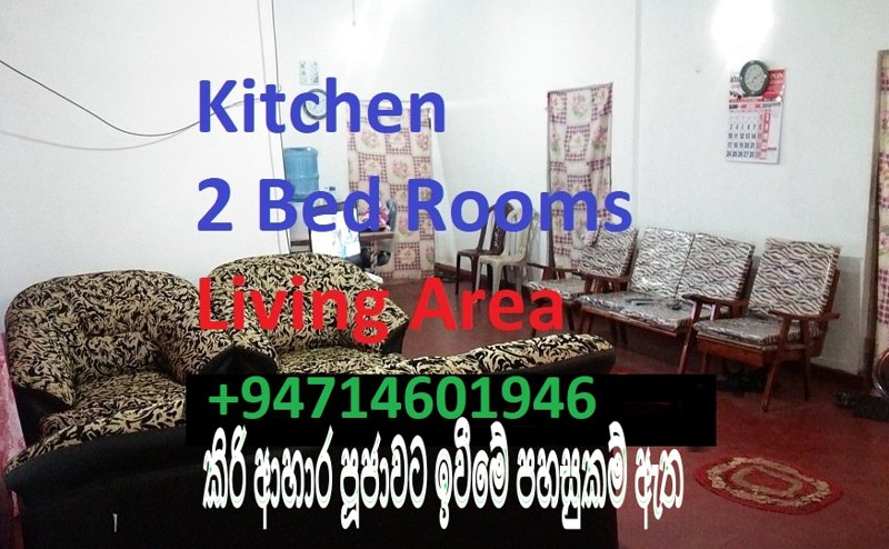 Kitchen + 2 Bed Rooms, Living Room, alquiler de vacaciones en Anuradhapura