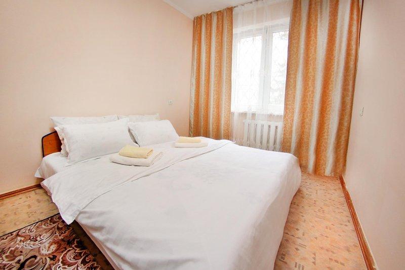 Просторная и уютная 2х комнатная квартира в центре Алматы, aluguéis de temporada em Cazaquistão