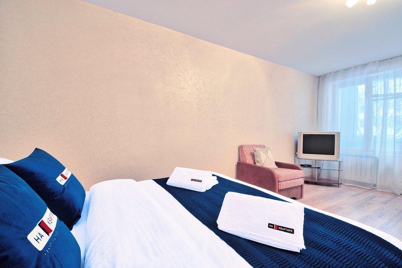 Apartments near Shchelkovskaya metro, holiday rental in Balashikha