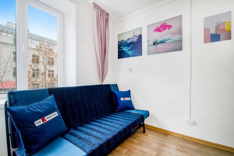 Apartments near metro Tekstilschiki, alquiler vacacional en Zheleznodorozhny