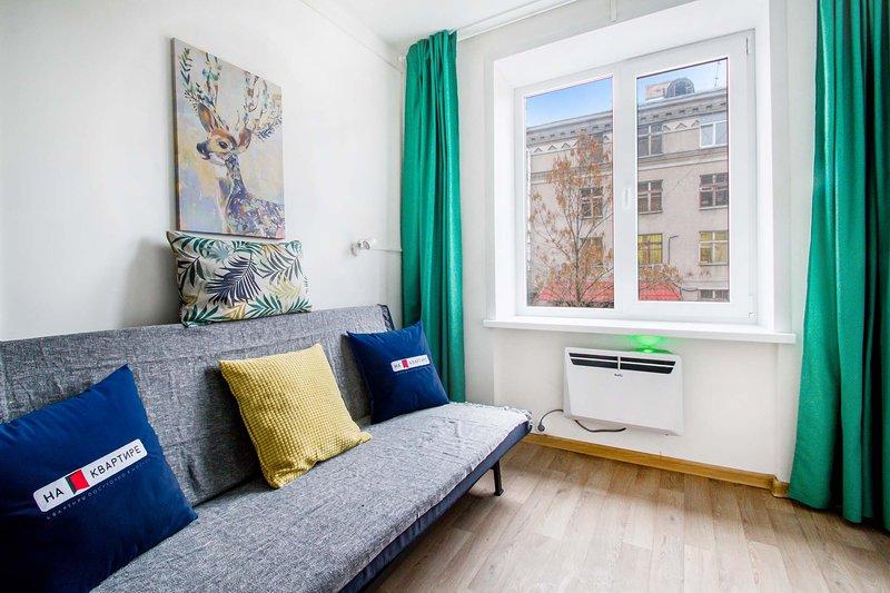 Apartments near metro Tekstilschiki №3, alquiler vacacional en Zheleznodorozhny