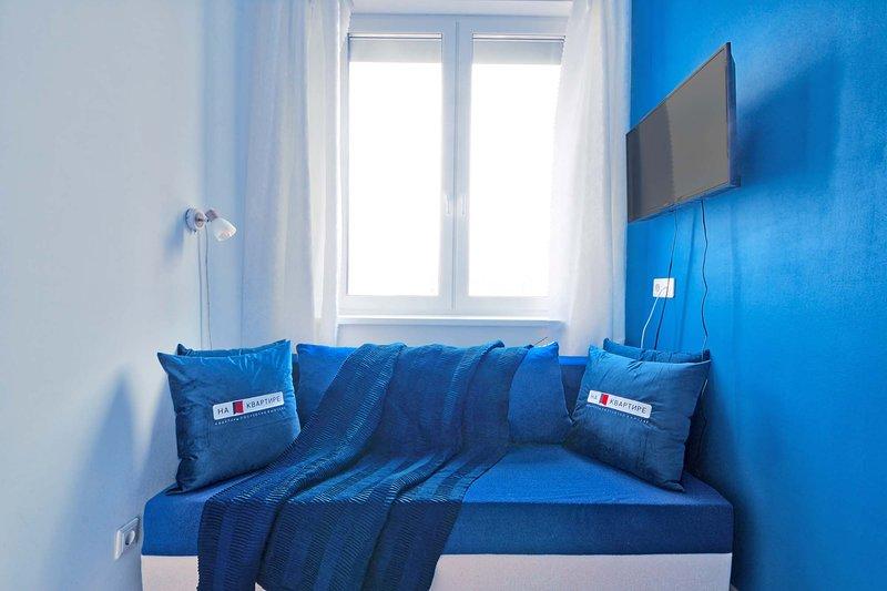 Apartaments in Smolnaya | 174A, holiday rental in Khimki