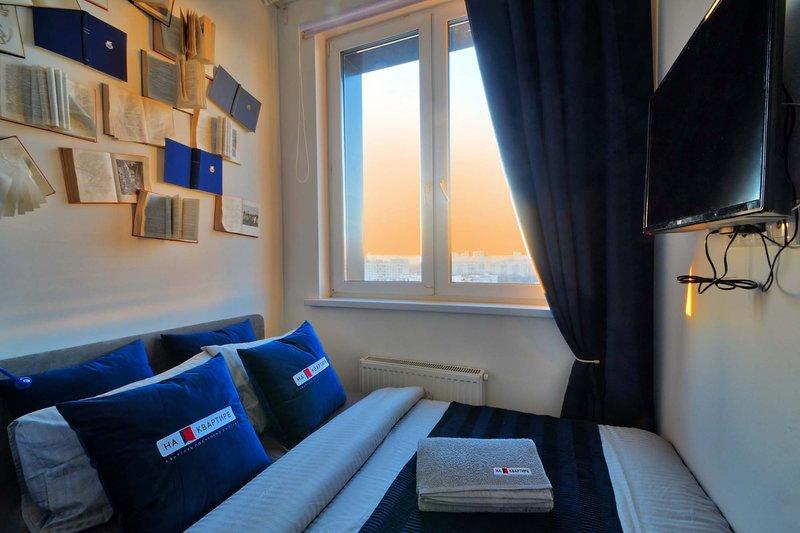 Apartaments in Smolnaya | 169B, holiday rental in Khimki