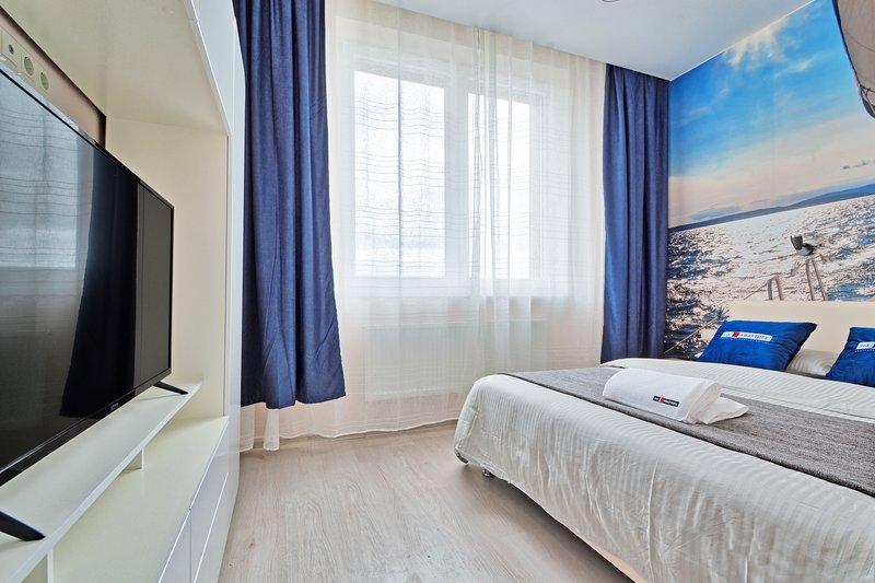 Apartments in Solntsevo | 71B, alquiler de vacaciones en Varvarino