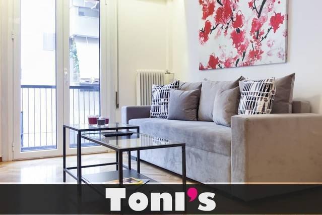 Toni's - 2BD Central Apartment near P. Stadium, alquiler vacacional en Kessariani