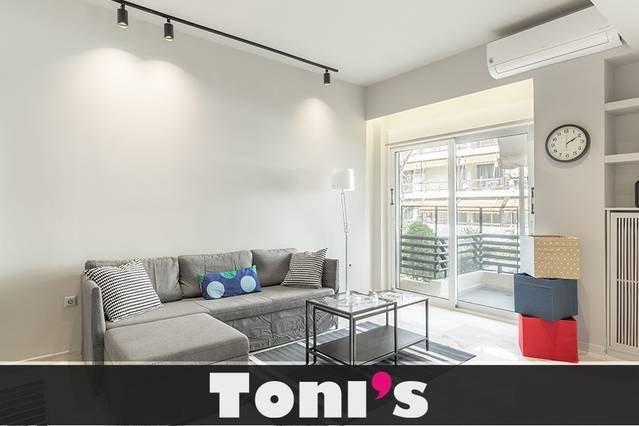 Toni's - 3BD The Lion King Apartment in Faliro!, holiday rental in Paleo Faliro