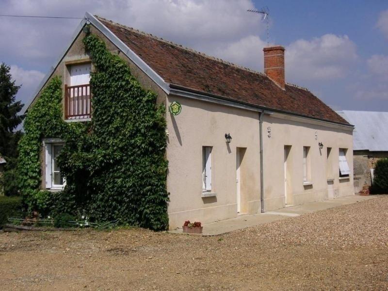 Le Ménage, holiday rental in Besse-sur-Braye