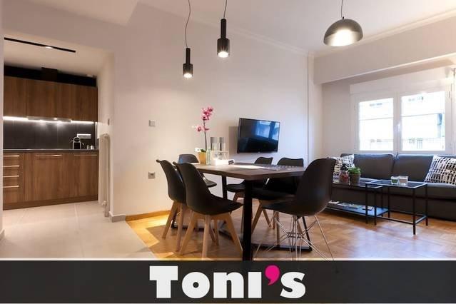Toni's - Home of Kryptonians in Koukaki, holiday rental in Nea Smirni