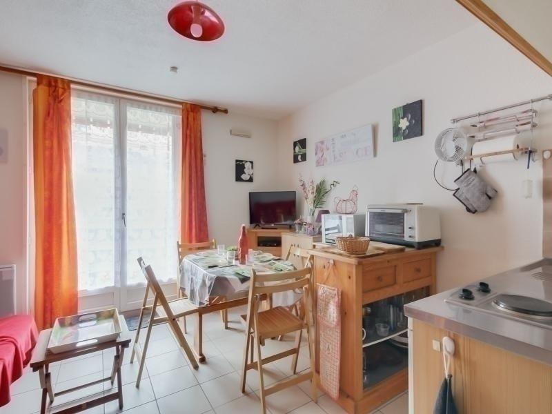Studio 4 personnes résidence Hameau de souaribes,calme, holiday rental in Esquieze-Sere