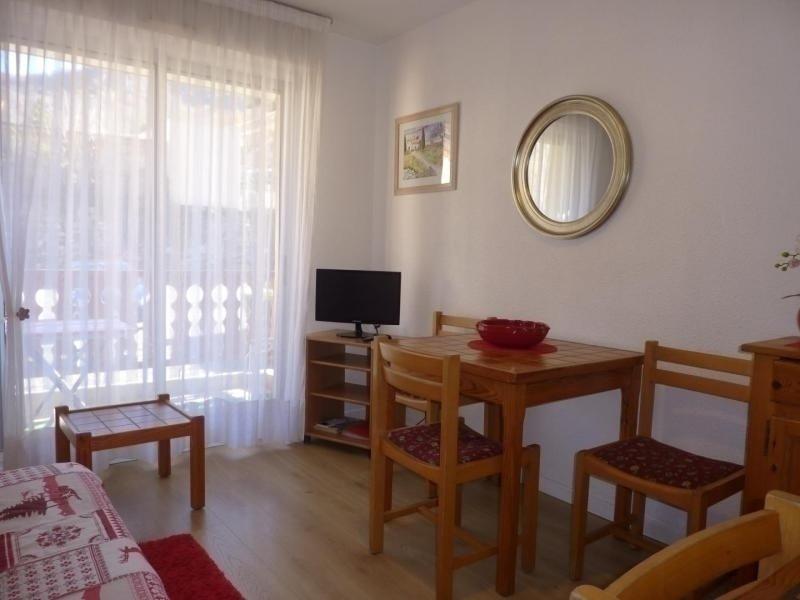 Le lys des Pyrénées n° 3, location de vacances à Ascou