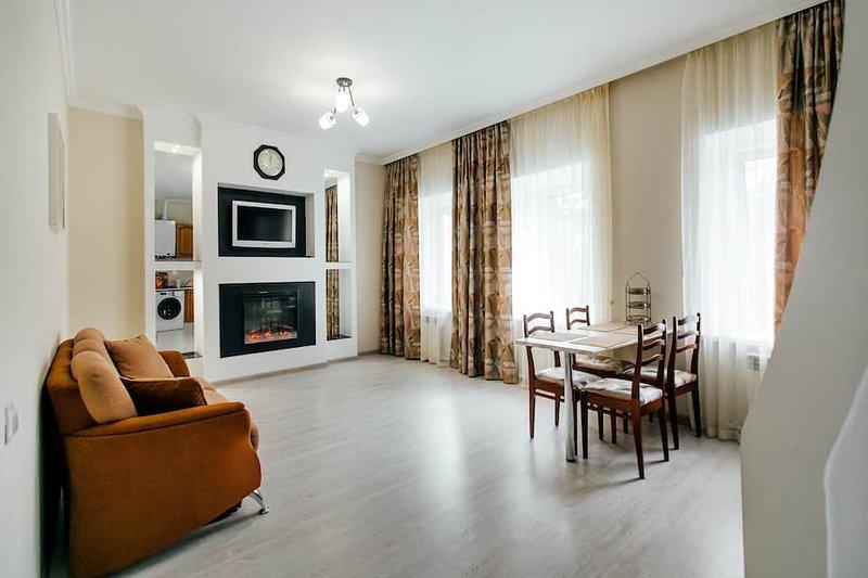 Кремлевские апартаменты, vacation rental in Voskresensk