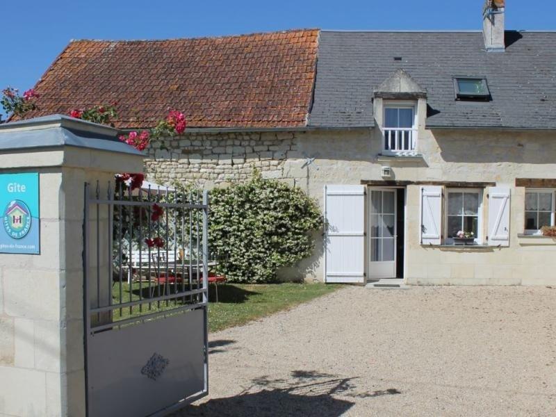 La Minotière, aluguéis de temporada em Varennes sur Loire
