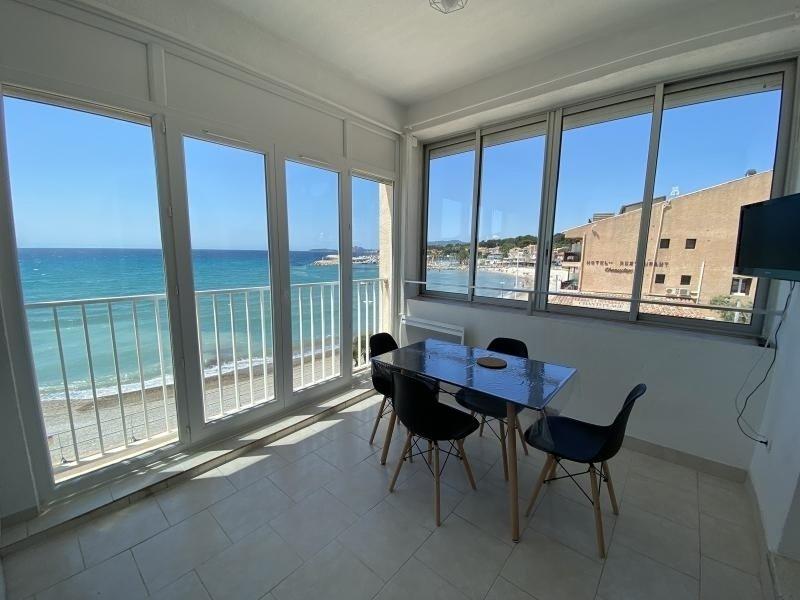 T2 Panoramique sur la mer à St Cyr Sur mer, holiday rental in Les Lecques