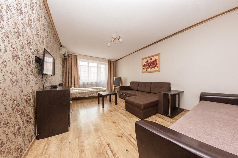 Двухкомнатная квартира возле ККБ, casa vacanza a Krasnodar