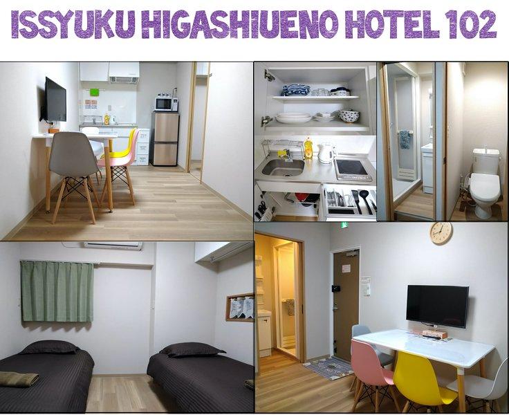Issyuku Higashiueno Hotel 102, casa vacanza a Shikoku