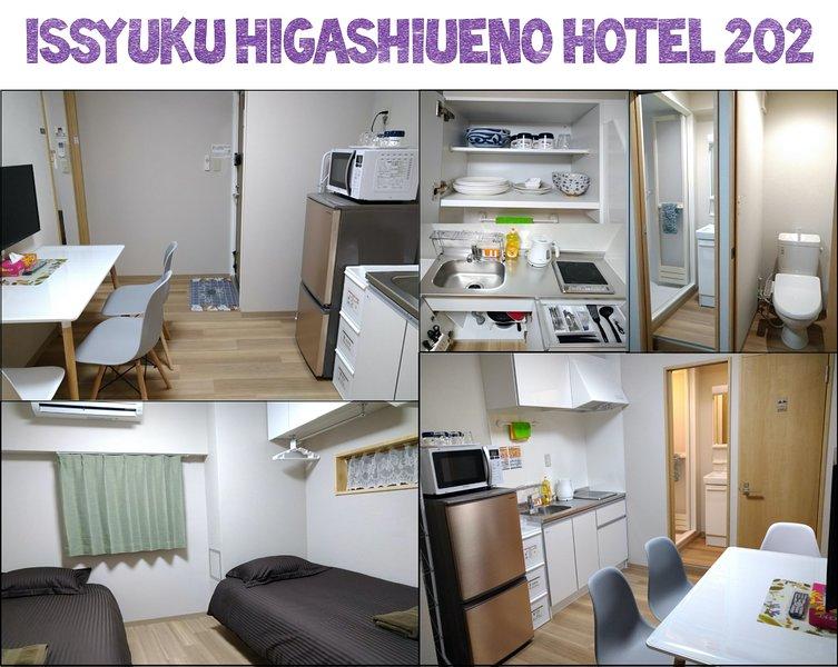 Issyuku Higashiueno Hotel 202, location de vacances à Arakawa