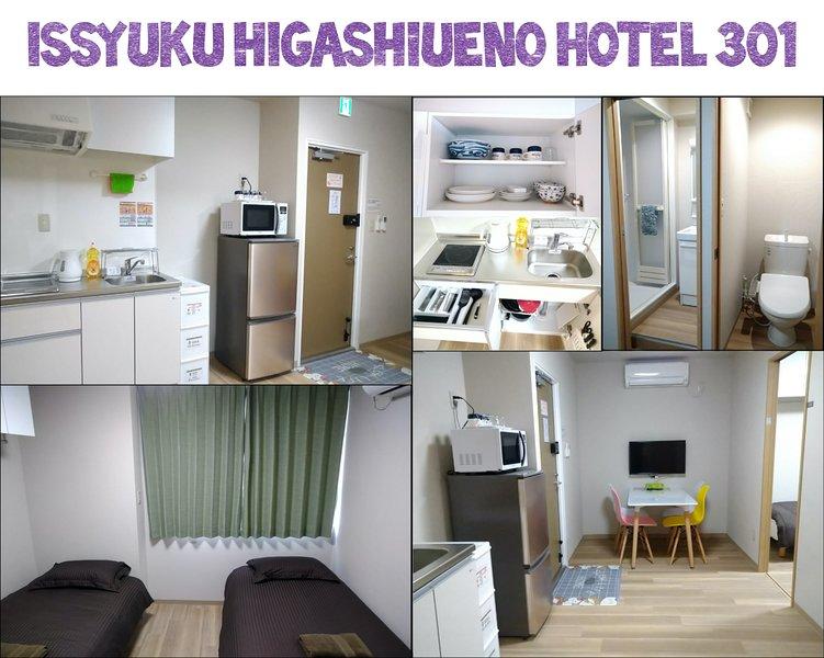 Issyuku Higashiueno Hotel 301, casa vacanza a Shikoku