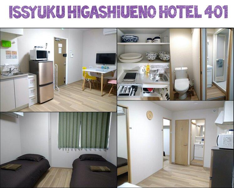 Issyuku Higashiueno Hotel 401, location de vacances à Arakawa
