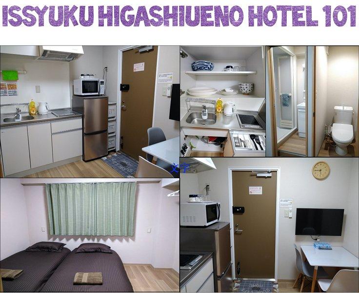 Issyuku Higashiueno Hotel 101, location de vacances à Arakawa