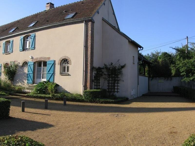 La Métairie, holiday rental in Saint-Germain-des-Grois