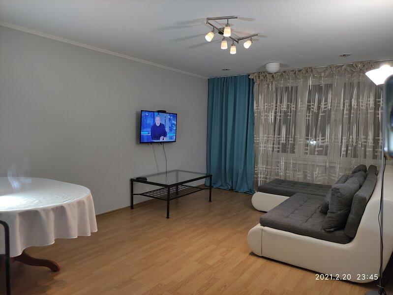 Апартаменты у Садового кольца, holiday rental in Chelyuskinsky