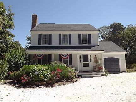 South Chatham Cape Cod Vacation Rental (14429), vacation rental in South Chatham