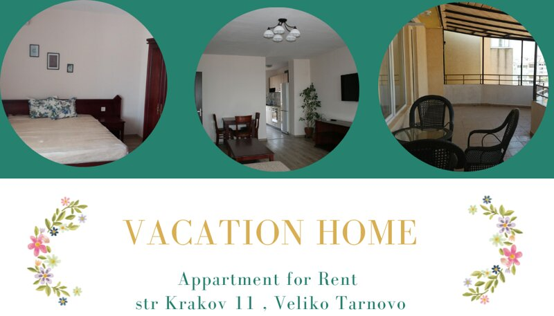 ⭐Vacation Home - 2 bed Apartment  with Style ⭐, holiday rental in Golemanite