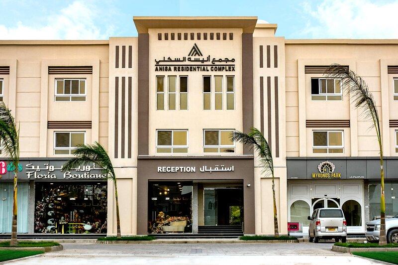Deluxe Two Bedroom Apartment, alquiler de vacaciones en Dhofar Governorate