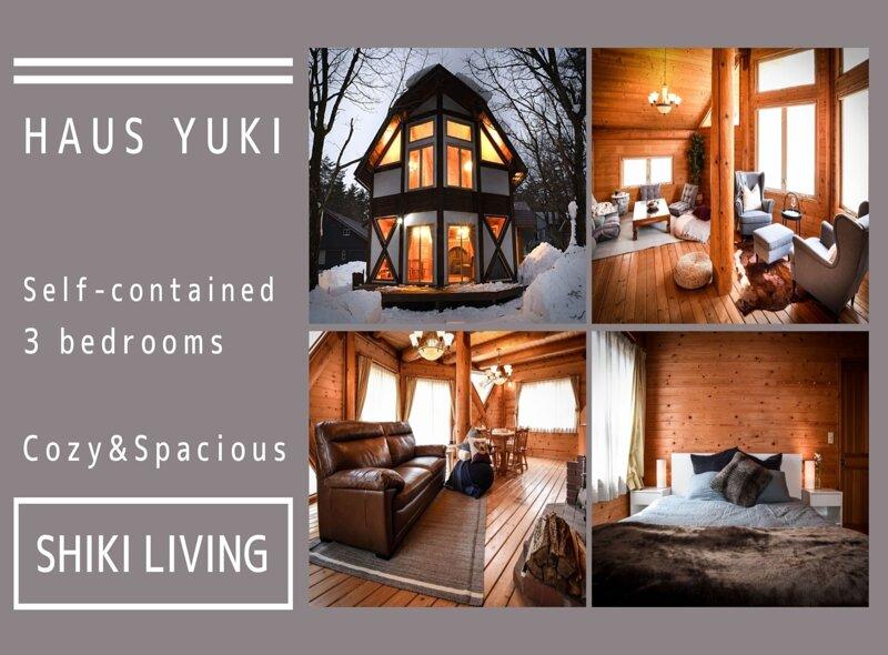 HAUS YUKI, holiday rental in Nagano