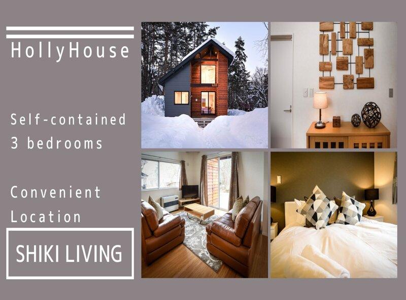 Holly House, holiday rental in Nagano