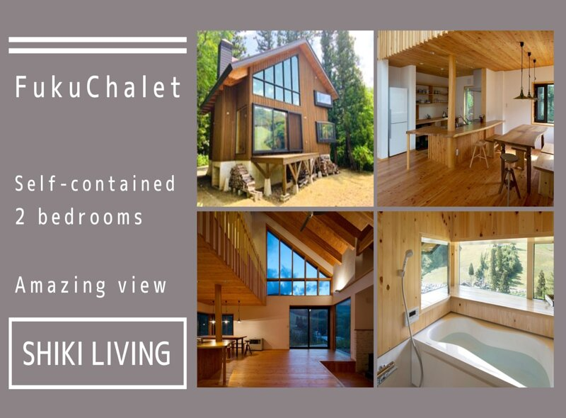 Fuku 福 Chalet - View from An Olympian Summit, holiday rental in Nagano Prefecture