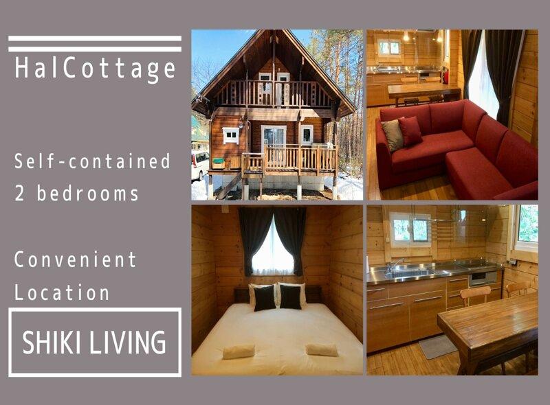 HAL Cottage Hakuba, Nagano Prefecture, holiday rental in Nagano