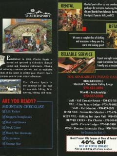 Ski/snowboard rental brochure