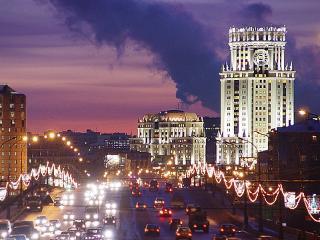 Paveletskaya Apartment ID 129, Moscou