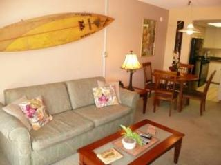 SPECIAL:  Only $125/nt Oct 13-17 and Dec 1-12, Kihei
