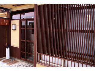 Seiun-an, former Geisha house -Best Location, Kioto