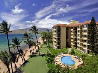 Great oceanview condo on Sugar Beach!, Kihei